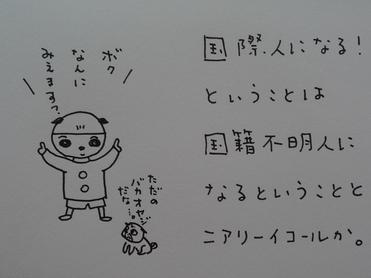 P1000340_2
