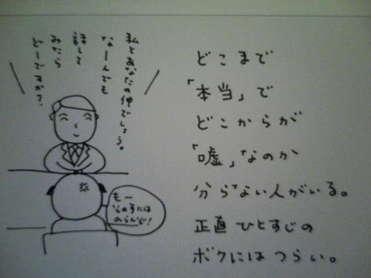 Uso_1